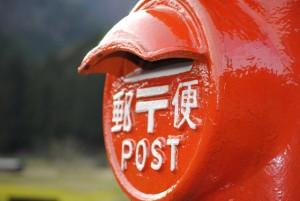 赤いポスト