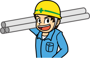 建設業の業種